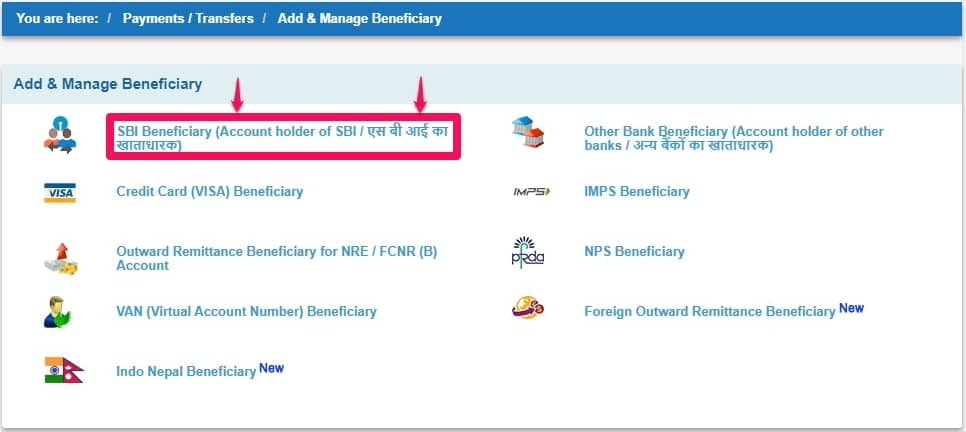 How to Add Intra Bank Beneficiary for Fund Transfer in SBI